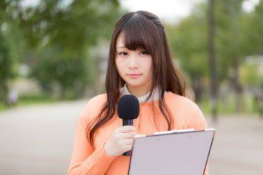 杉本彩さんがプロデュースした美顔器【ララルーチェ レジーナ】はどんな機能がある?