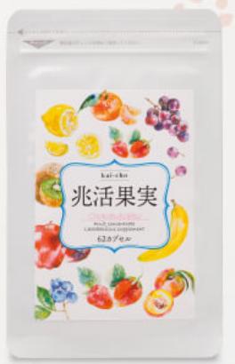 うそっ?あまおう乳酸菌サプリ【兆活果実】(初回980円)