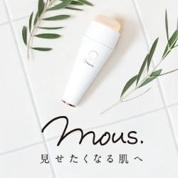 魔法の超音波電動歯ブラシ【オーラルミナスORALUMINAUS】