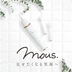 超音波電動歯ブラシ【オーラルミナスORALUMINAUS】の科学