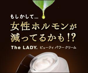 LYPO-C POUR LA BEAUTÉからSPIC史上最高の体感、高機能エイジングケア美容液[リヴァイタライズディープセラム]が新登場