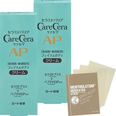 知らないと損するケアセラ(CareCera) APフェイス&ボディクリーム 2個+おまけつき セット