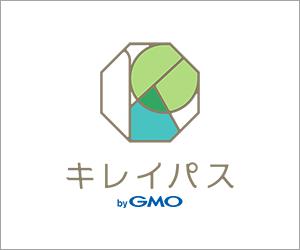 美容・医療のチケット購入サービス【KIREIPASS(キレイパス)】アップ大作戦