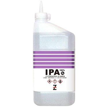ガレージ・ゼロ IPA 純度99.9%以上 1L イソプロピルアルコール 2-プロパノール イソプロパノール GZ901一筋