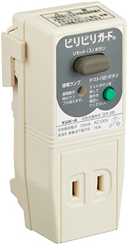 テンパール ビリビリガード プラグ形漏電遮断器 (04-3213)の終わり