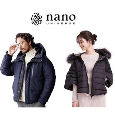【最大70%OFF】ナノ・ユニバース 秋冬メンズ/レディスファッションが未来を拓く